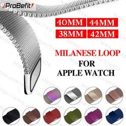 Milanese Laço Pulseira Relógio banda de Aço Inoxidável Para A Apple series 1/2/3 42mm 38mm Pulseira cinta para iwatch série 4 40mm 44mm