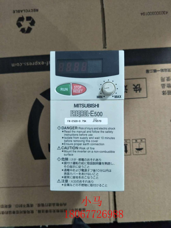 Инвертор E500 0.75KW 220V FR-E520-0.75K