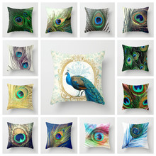 YVEVON Polyester Cotton Peacock Cushion Cover Pillow Case Feather Pillows For Sofa Couch Seating Home Room Decor 45cm 18inch