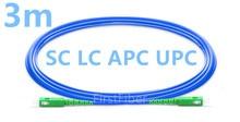 цена на 3m  SC LC APC UPC PC Armored  Patch Cable Patch cord , jumper Simplex Single Mode PVC