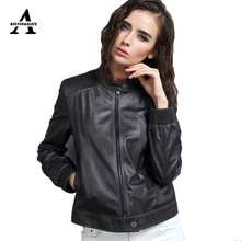 UUV Grey Leather Jacket Women 2016 Autumn Stand Collar Slim Coat Motorcycle Jackets Waterproof Windbreaker Soft