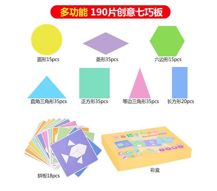 190 pièces coloré en bois créatif Imposition Tangram Puzzle jouet Tetris jeu préscolaire Magination intellectuel éducatif enfant jouet - 2