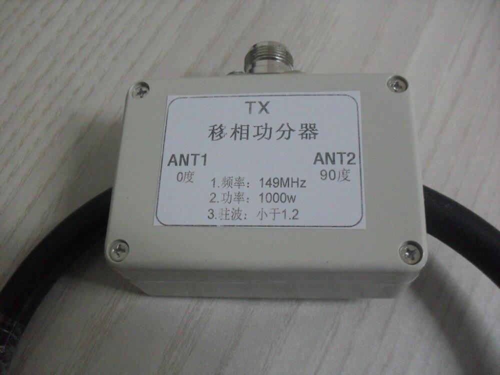 135-175 MHz الطاقة الفاصل مرحلة التحول الفاصل المرحلة شيفتر عالية الطاقة الأقمار الصناعية التعميم الاستقطاب ياغي