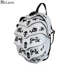 Наивность Для женщин рюкзак с принтом из искусственной кожи лоскутное дорожная сумка Прохладный Сумки 28S7822 Перевозка груза падения