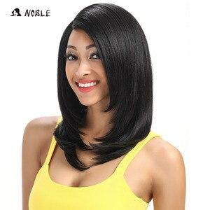 Image 2 - 고귀한 흑인 여성을위한 18 인치 스트레이트 헤어 u 부분 탄성 레이스 합성 가발 코스프레 가발 자연 색상 1b 합성 레이스 가발