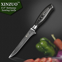 XINZUO 5.5 inch boning knife 73 layer Damascus kitchen knife puller Color wood handle VG10 steel Deboning knife free shipping