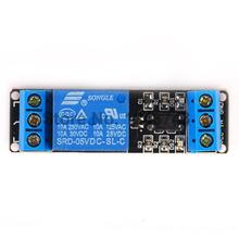 20PCS 1 Channel Isolated 5V Relay Module Coupling For Arduino PIC AVR DSP ARM Free Shipping