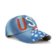 """USA"" Flag Screen Print Dad Hat"
