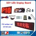 6 шт. P10 красный из светодиодов модуль + 1 шт. управления + 1 шт. питания + магниты + все кабели открытый из светодиодов программируемый знак табло