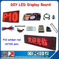 6Pcs P10 Red Led Module + 1Pcs Control Card + 1Pcs Power Supply+ Magnets + All Cable Outdoor LED Programmable Sign Display Board