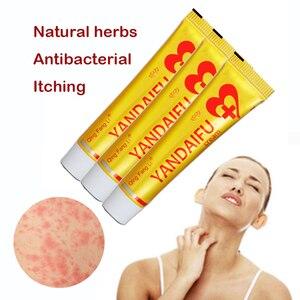Image 4 - 15pcs/lot YANDAIFU Psoriasis Dermatitis Eczema Pruritus Skin Problems Treatment Cream Chinese Herbal Ointment (No Retail Box)