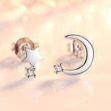 Прекрасные серьги гвоздики в виде звезд и Луны для женщин минималистичные