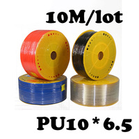 PU 10*6.5 10M/lot Free shipping PU Pipe 10*6.5mm for air & water 10M/lot Pneumatic parts pneumatic hose ID 6.5mm OD 10mm