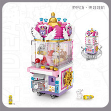 587pcs Children's playground figures children Toys Compatible Legoings city girl friends Catching doll machine birthday gifts(China)