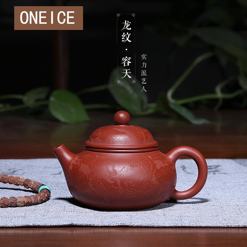 Teapot Pot Yixing Purply Clay Teapot Chinese Kongfu Tea Pots Big Red Pouch Rong Tian Water