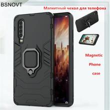 For Huawei P30 Case TPU+ PC Magnetic Finger Ring Hard Anti-knock Phone Cover Funda BSNOVT
