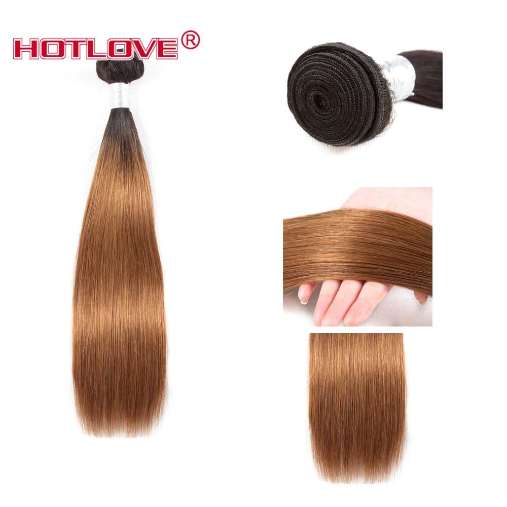 Brazilian Omber Hair Weave Bundles Straight 100% Human Hair Bundles Non-remy Extension Human Hair 1 Piece Deal T1B30 Hotlove