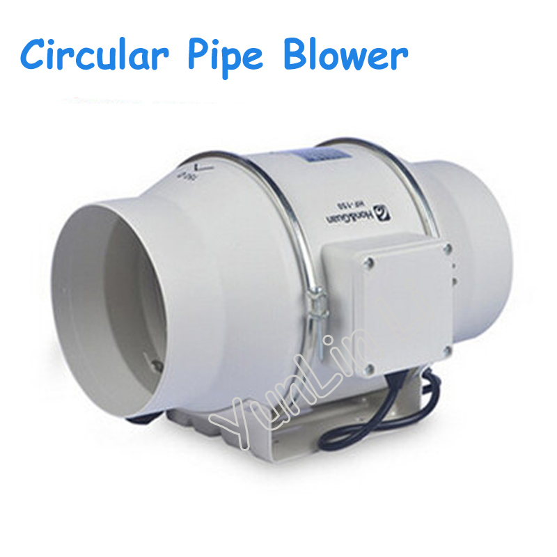 Inclined Flow Turbo-charged Pipe Fan Kitchen Basement Ventilator 220V 6 Inch Strong Ventilation Exhaust Fan Circular Pipe Blower