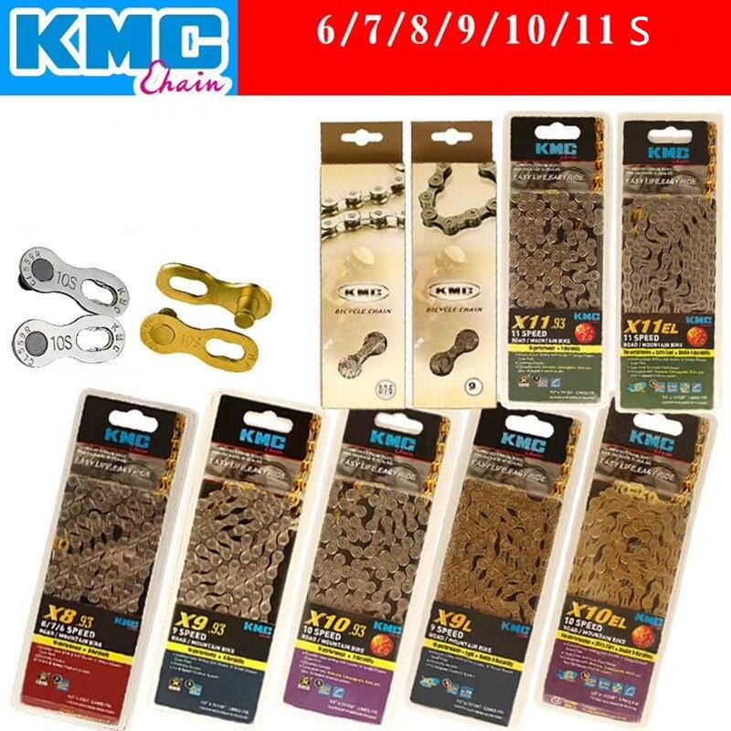 KMC bicycle chain mountain bike chain Z7 X8 X9 X10 X10EL X11 X11EL Road mtb chain 7/8/9/10/11 speed 116L chain bicycle parts