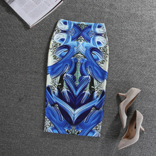 PHOEBE HZ 2018 Autumn Winter New Daisy Bl  Printed Skirt Shown Thin Medium and Long Package One-Step