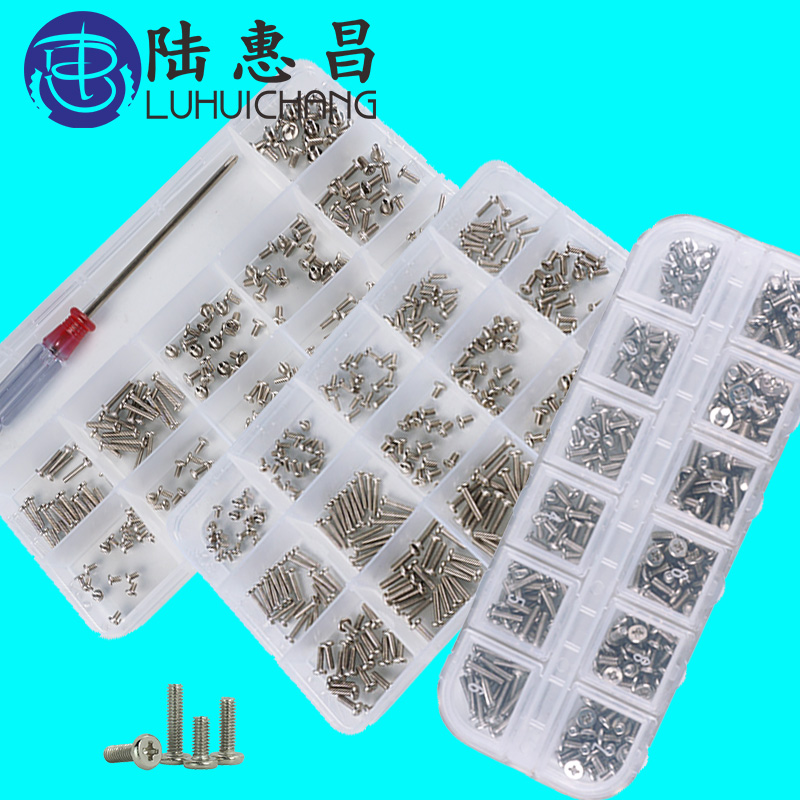 luchang Laptop Notebook Nickel Screws Set Computer Electronic Digital Mini Mechanical Assortment Repair Kit Hardware-in Screws from Home Improvement