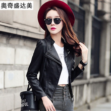 Free shipping lady's 2017 spring women's short design motorcycle PU leather jacket suit  006033