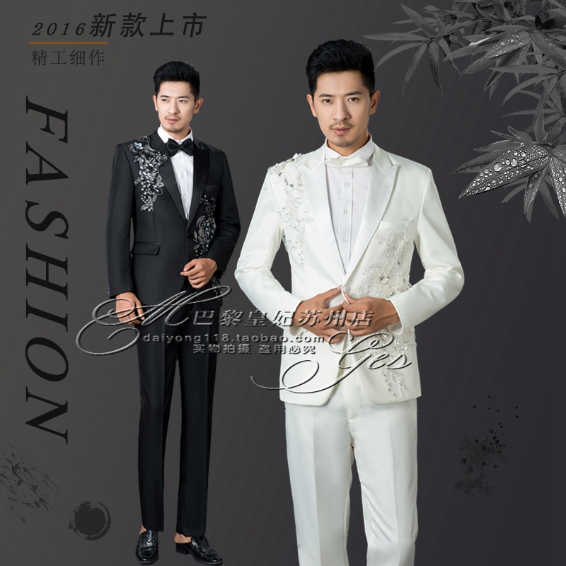 New sequins stage chorus performance clothing men s singer singer host MC clothing