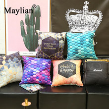 Modern Geometric Marshall Rock Marshall Pillowcases Decorative Body Pillow Case Plain Design Qualified BedclothesBedding PC26(China)