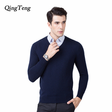 Men's Wool V-Neck Sweater New Brand Luxury Knitted Pullovers Soft Warm Light Fine High Quality Jumpers Male Winter Autumn 2018