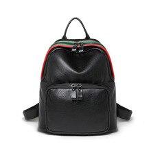 В духе колледжа сумка в полоску из мягкой кожи Дамы прилив Упаковка Новинка 2017 года Корейская Повседневная мода путешествия рюкзак