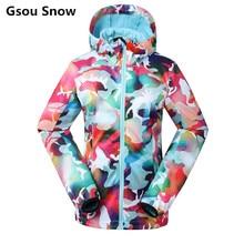 2017 NEW ARRIVAL Gsou Snow softshell jacket women waterproof outdoor sport