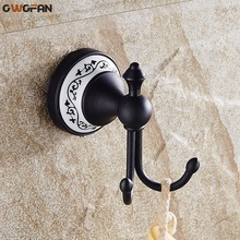 New Arrivals Robe Hooks Black Bronze Coat Vintage Wall Mounted Copper Bathroom Hardware Accessories Wholesale SY-077R