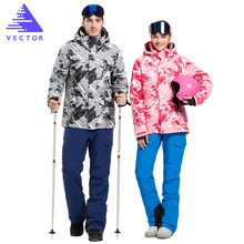 VECTOR Professional Men Women Ski Suits Jackets Pants Warm Winter Waterproof Skiing Snowboarding Clothing Set Brand