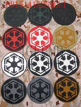 3D Tactical Logo Imperial