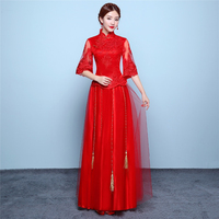 Shanghai Story Chinese wedding Dress Red Qipao Half Sleeve Lace Cheongsam Traditional Clothing Top + Skirt Suit Set