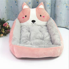 Hoomall Dog Bed Mat Kennel Soft Puppy Warm Plush Cozy Nest For Small Medium Large House Pad Winter Pet Supplies