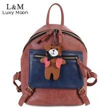 Luxy moon женщины рюкзак мода опрятный стиль девушки школьная сумка pu кожа корейский рюкзаки 2017 симпатичные рюкзак mochila xa1017h