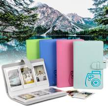 96 Pockets PU Leather Instant Photo Card Collection Album Picture Case for FujiFilm Polaroid Mini8/9/7s/25/70/90 Gilding Album(China)