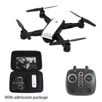 Professional Aircraft Drone Helicopter WiFi FPV GPS Follow Me Automatic Return Selfie Stable Gimbal