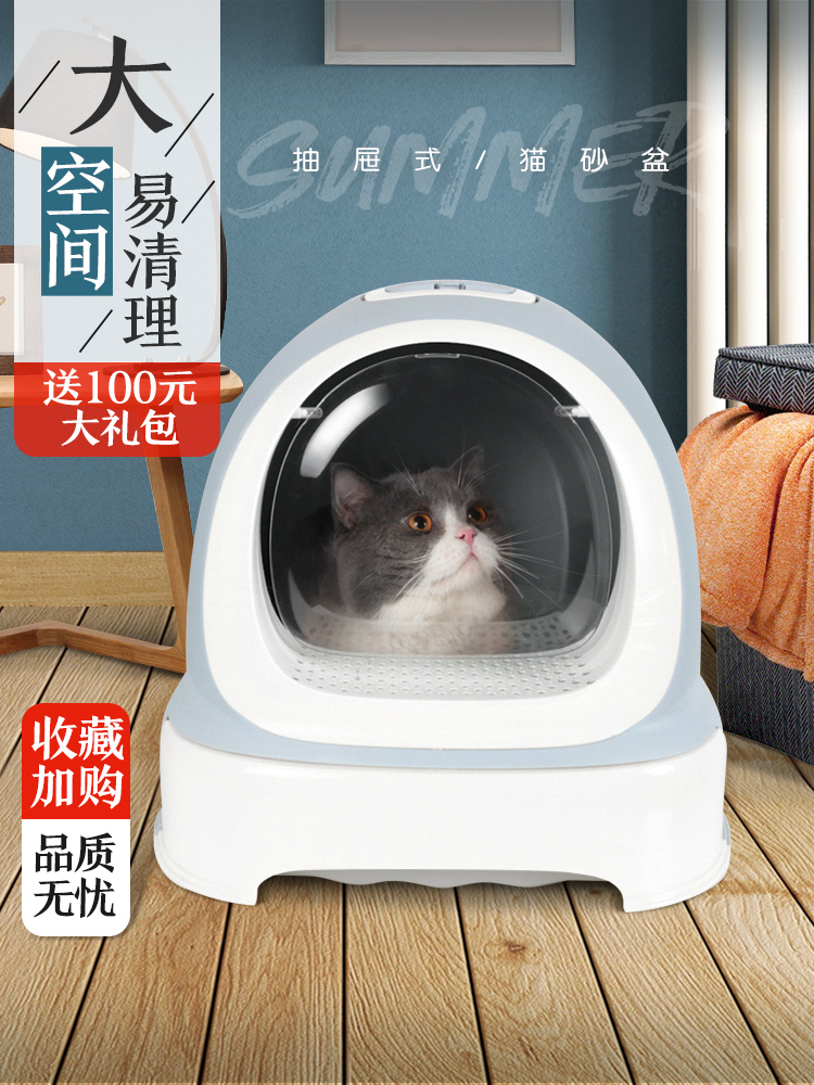 scoop free litter box totally closed drawer  toillete  self cleaning cat litter  cat robot litter kitty litter