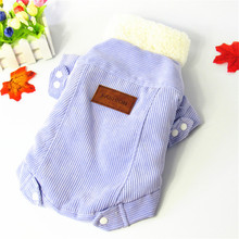 Dog Clothes Winter Clothing for Small Dogs Warm Coats Jackets Pet Apparel pet clothes winter