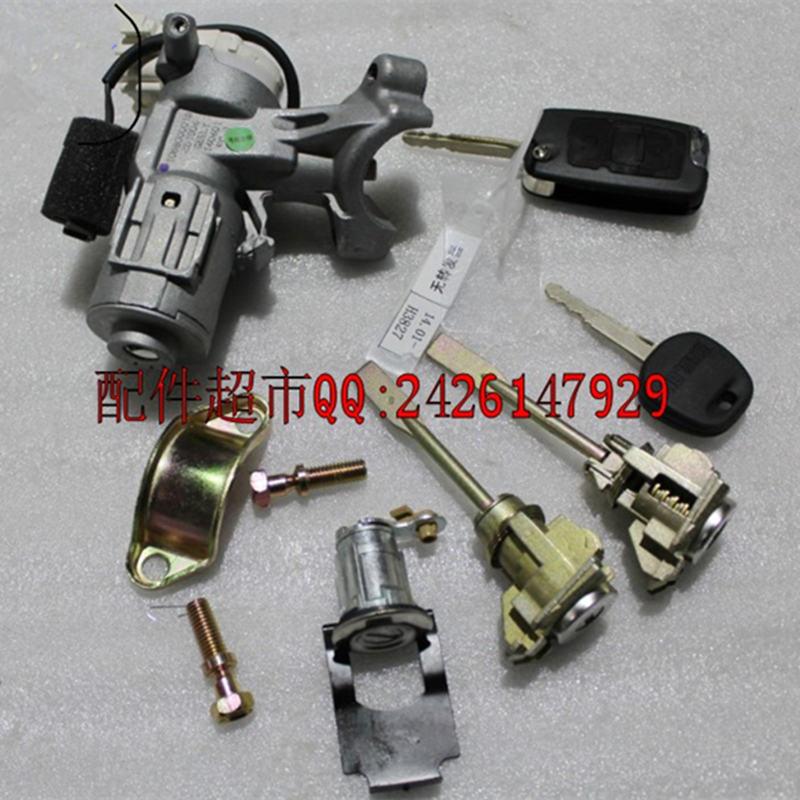 Geely SC7,SC7 Prestige,SL,FC,Vision,Car door lock cylinder kit цены
