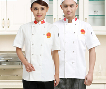 Chef Uniform Short Sleeved Men and Women Chefs Clothes Summer School Canteen Kitchen Chef Wear Short Sleeved Summer Food Clothes