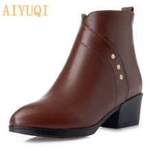 AIYUQI Women ankle boots 2019 genuine leather women Martin boots large size 41 42 43 pointed women winter boots women shoes 2019 handmade genuine leather shoes woman 5cm thick heels women boots martin boots fashion rivets ankle boots large size 42