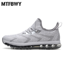 Men's sneakers comfortable air sole outdoor running shoes mesh breathable lace-up men shoes trainers size 39-44 0855s