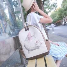Youyou мышь милый мультфильм Для женщин Рюкзаки большой Ёмкость ноутбук рюкзак холст Школьные сумки для Обувь для девочек кошка Дизайн Сумки на плечо