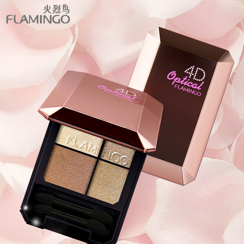 FLAMINGO Brand 4 Colors shadow liquidate Makeup  Cosmetic Palette pigment for eye Concealers Glitter Eye Shadow 0568