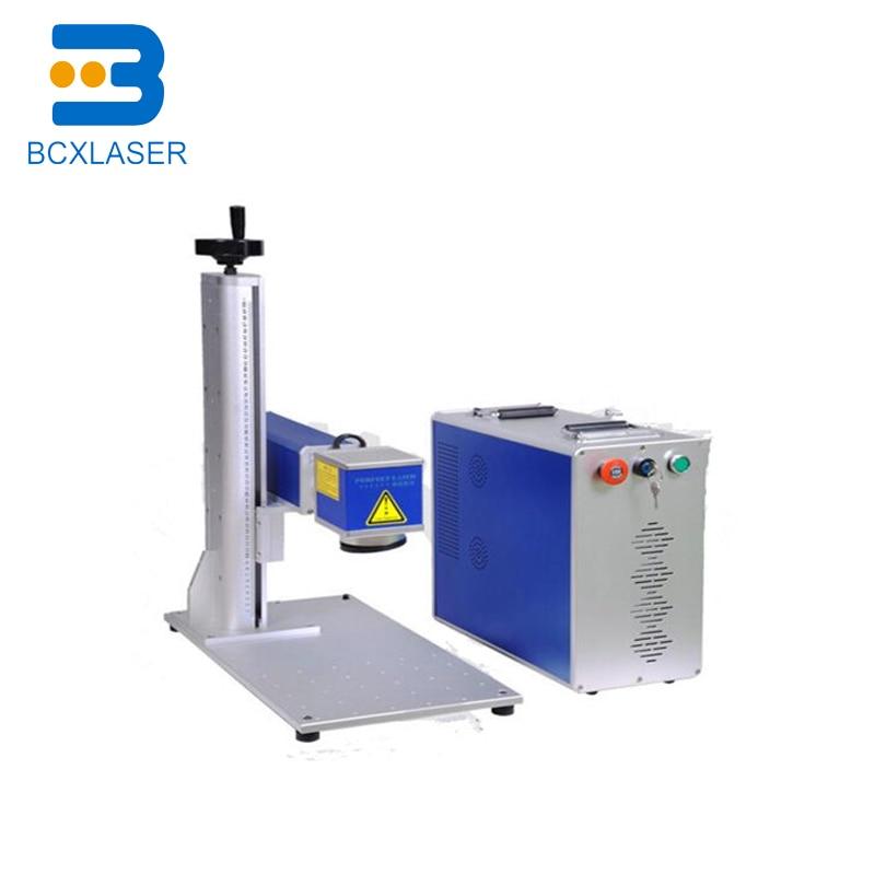 30W High Quality Fiber Laser Marking Machine For Metal Marking