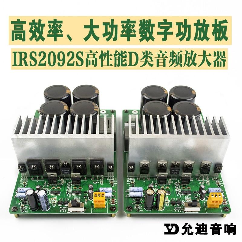 IRAUD2000 Class D amplifier board finished board /High power 2000W IRS2092S digital power amplifier board pqd6 q48 s15 d power supplies board mount mr li