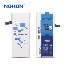 2016 Newest NOHON Battery High Capacity 1715mAh For iPhone 6s With Free Machine Tools High Quality Replacement Bateria